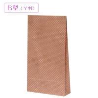 ハイバッグ(角底袋)B型 水玉ピンク HB 【500枚入り】