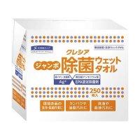 【新規受注停止中】クレシア ジャンボ除菌ウェットタオル 詰替え用 250枚 【6個入り】