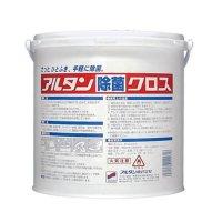 【新規受注停止中】アルタン 除菌クロス 容器入 250枚 【4個入り】