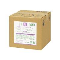自然にやさしいボディソープ 18L 【1箱入り】