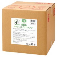 ミオリンスインシャンプー 18L 【1箱入り】