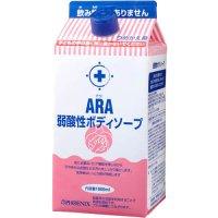 アラ!弱酸性ボディソープ 1L 【12本入り】