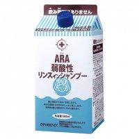アラ!弱酸性リンスインシャンプー 1L 【12本入り】