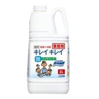 キレイキレイ薬用泡ハンドソープ プロ無香料 つめかえ用 2L