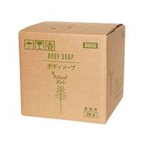 ナチュラルハーブ ボディソープ 20L BIB 【1箱入り】