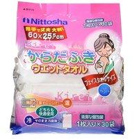 Kirei からだふきウェットタオル 30本入 【10袋入り】