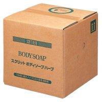 スクリット ボディソープ 18L 【1箱入り】