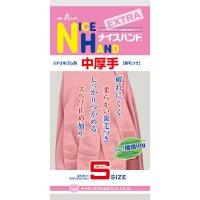 ナイスハンドエクストラ中厚手 S ピンク 【120双入り】