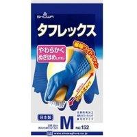 No.152 タフレックス M 【120双入り】
