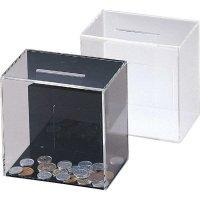 【2個よりお届け可能】アンケート・募金・応募BOX ES-2 黒/白