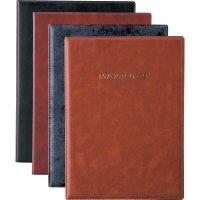 【3冊よりお届け可能】BBインフォメーション IF-1 グレイ/ブラウン/ブラック/エンジ