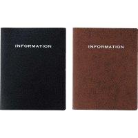 【3冊よりお届け可能】ソフトレザータッチインフォメーション IF-151 ブラウン/ブラック
