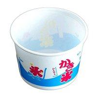 使い捨て容器 CFカップ 105-360 かき氷 身 100個入り×20袋【2,000個】