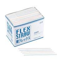 フジフレックスストロー ストライプ5色 6mm×21cm 裸 500本入り×30箱【15,000本】