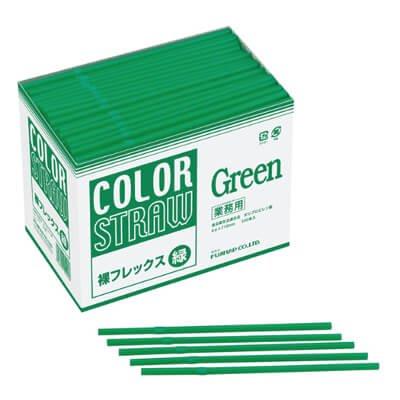 フジ裸フレックスストロー 6mm×21cm 緑 500本が安い! 業務用品の大量購入なら激安通販びひん.shop。【法人なら掛け払い可能】【最短翌日お届け】【大口発注値引き致します】