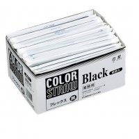 フジ紙袋入フレックスストロー 6mm×21cm 黒 400本入り×20箱【8,000本】