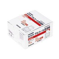 【新規受注停止中】44153サラヤアルコール含浸綿 100包(2枚包装) 【40個入り】