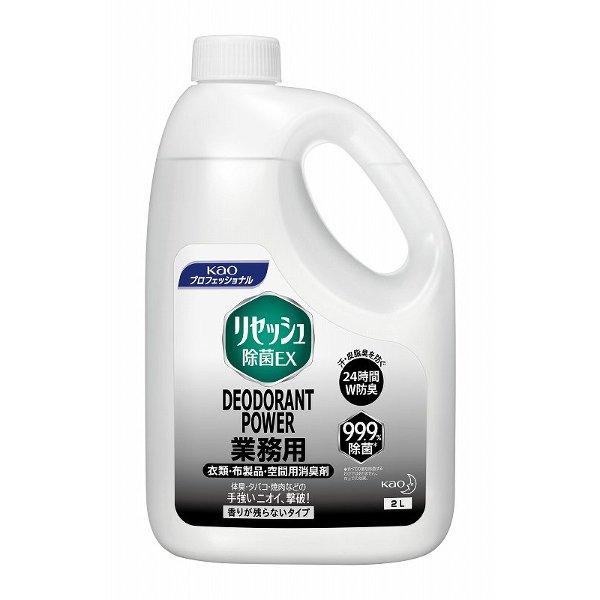 リセッシュ除菌EX デオドラントパワー 2L(6入)が安い! 業務用品の大量購入なら激安通販びひん.shop。【法人なら掛け払い可能】【最短翌日お届け】【大口発注値引き致します】