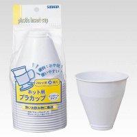 IC-20 プラカップ(インサートカップ) 200ml 20枚入り×180パック【3,600個】