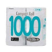 【10ケースよりお届け可能】コンパクトロール1000 4ロール シングル 250m