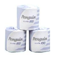 【10ケースよりお届け可能】ペンギン 1ロール シングル 100m