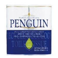 ペンギン ダブル 32.5m 4ロール×24袋【96ロール】