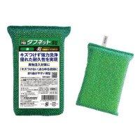 キクロンプロ タフネット薄型 緑 N-301 5個入り×12【60個】