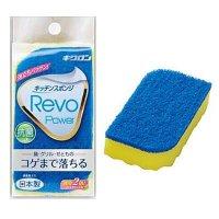 キクロン Revo(レボ) パワー ブルー 10個入り×12【120個】