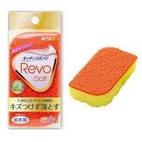 キクロン Revo(レボ) ソフト オレンジ 10個入り×12【120個】