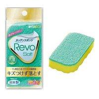 キクロン Revo(レボ) ソフト グリーン 10個入り×12【120個】