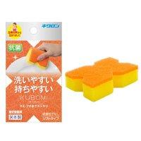 クボミスポンジ オレンジ 10個入り×12【120個】