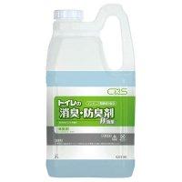 5215191 トイレの消臭・防臭剤 2L