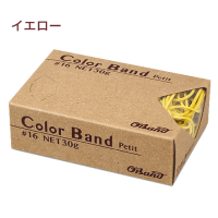 カラーバンド プチ #16 30g イエロー 【100箱入り】