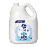 キュキュット クリア除菌 業務用 4.5L 【4本入り】