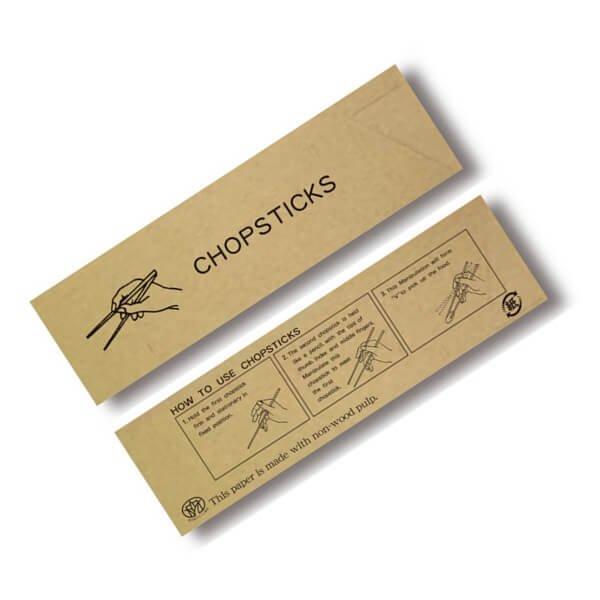 箸袋 ナチュラル原紙シリーズ ミニ37 NR-C CHOPSTICKSが安い! 業務用品の大量購入なら激安通販びひん.shop。【法人なら掛け払い可能】【最短翌日お届け】【大口発注値引き致します】