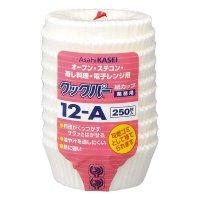 クックパー 紙カップ 12-A 250枚入 【20パック入り】