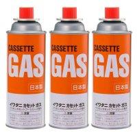 【10ケースよりお届け可能】 イワタニ カセットガス 3本パック CB-250-OR