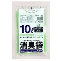 AS15 消臭袋 10L グリーン半透明 0.025 10枚入り×80冊【800枚】