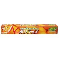 NEWポリラップ 50 30cm×50m 【30本入り】