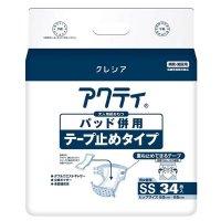 84337 アクティ パッド併用テープ止めタイプ SS 34枚 【3パック入り】