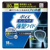 88018 ポイズ メンズパッド 薄型ワイド中量用18枚 【12パック入り】