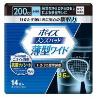 88020 ポイズ メンズパッド 薄型ワイド多量用14枚 【12パック入り】