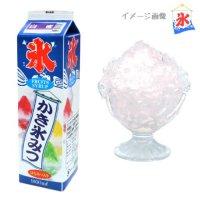 【最小購入数8本】 かき氷蜜 1.8L 白蜜 【1本入り】