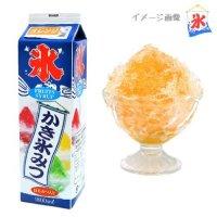【最小購入数8本】 かき氷蜜 1.8L オレンジ 【1本入り】