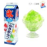 【最小購入数8本】 かき氷蜜 1.8L 青リンゴ 【1本入り】