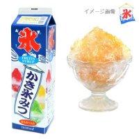 【最小購入数8本】 かき氷蜜 1.8L プリン味 【1本入り】
