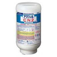 アクシャル CN2 4kg (4本入)