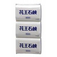 花王石鹸業務用 85g 3個パック (40入)