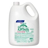 クリーン&クリーンX7 薬用ハンドウォッシュ 4.5L (3本入)