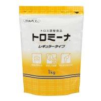 トロミーナ レギュラータイプ 1kg 【10袋入り】